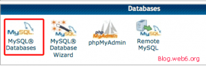 MySQL databases icon in cPanel home